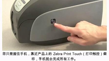 zxp3-使用print touch 打印触控功能