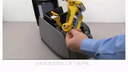zxp3-安装色带夹