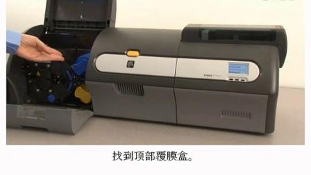 zxp7-覆膜机卡片阻塞