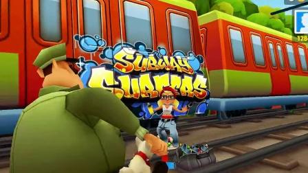 坑爹的两个游戏-地铁跑酷&致命伤害
