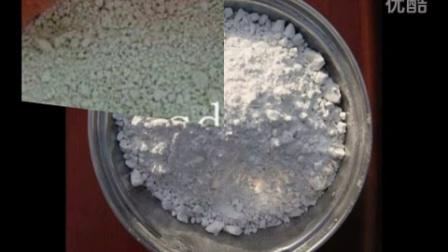 淀粉防腐剂