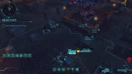 XCOM: Enemy Within, 第十期,Zhang。