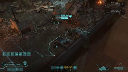 XCOM: Enemy Within, 第十一期,日本UFO坠毁任务与继续征名。