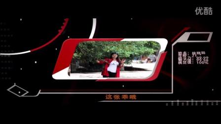 丽江之行视频完整版