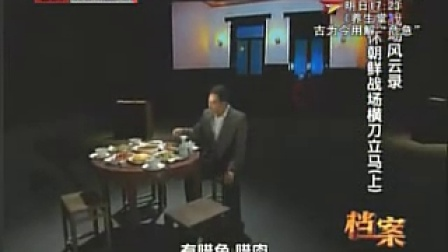 27 彭德怀在朝鲜