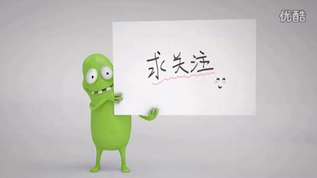 """和""""抗抗""""一起关注7.28世界肝炎日,黄磊周冬雨助阵翡翠丝带运动"""