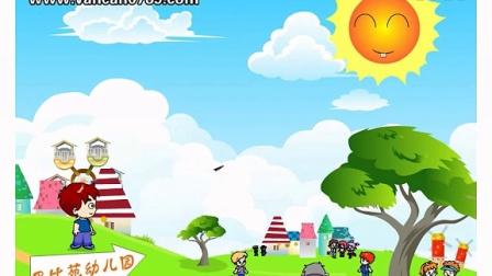 箭猪动漫-幼儿园教育动画