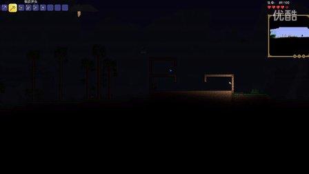 【XF CC】泰拉瑞亚 #1 - 给僵尸做个家!