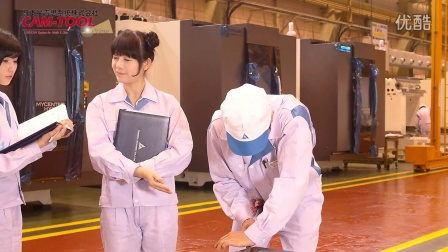 SNH48介绍北村机械的立式加工中心Mycenter3XiG