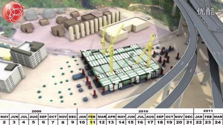 Goodman_Interlink_Virtual_Construction