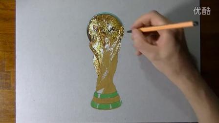 绘制真实 见证奇迹 看看大力神杯是如何画出来滴