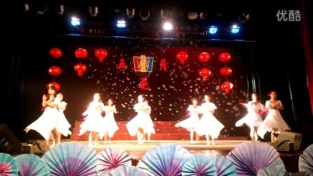 安庆师范学院文学院第33届五月花晚会 舞蹈 明天,你好