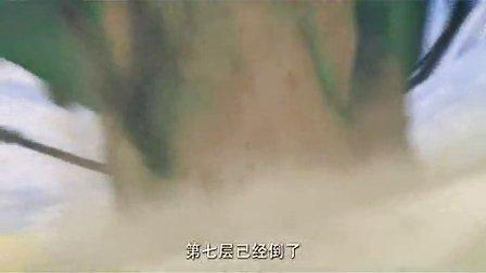 果宝特攻3-第48集