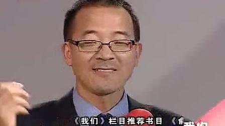 俞敏洪经典励志演讲:大学生就业不得不看的视频(上)_标清