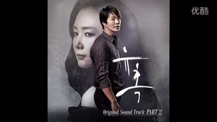 #SBS诱惑#OST Part II:ERU演唱#诱惑#