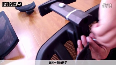 【椅频道】W8安装视频