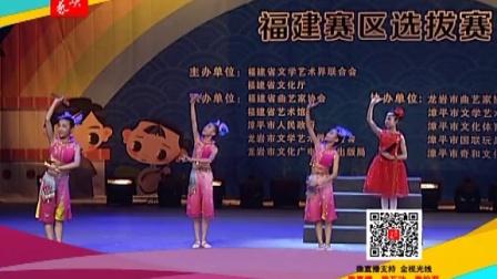 少年组一等奖:南音《古韵薪传》(晋江市文化馆)