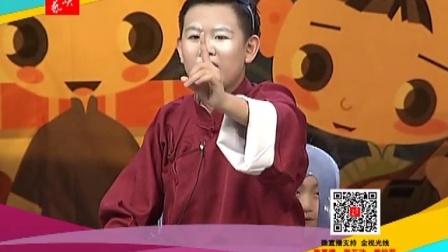 少年组三等奖:双簧《感谢》(晋江少儿艺术团)