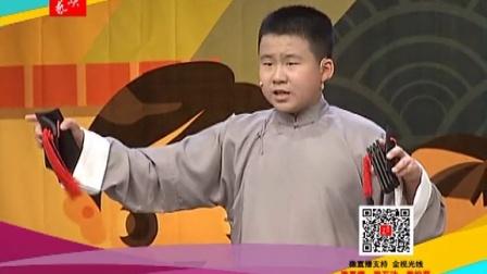 少年组三等奖:快板书《美的颂歌(莆田市曲艺家协会)