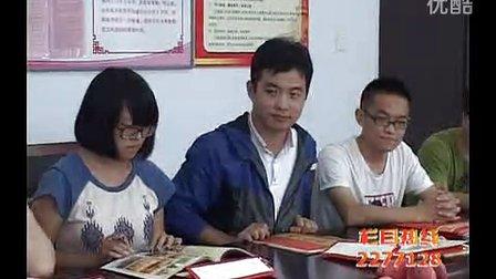 威远农资捐助2014视频