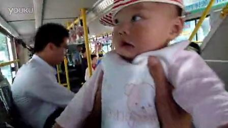 宝宝公交吸收值8