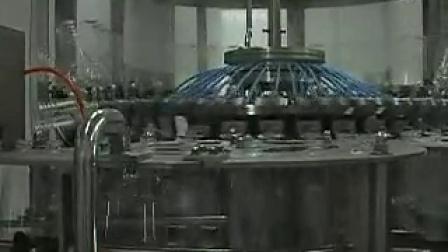 water packing line