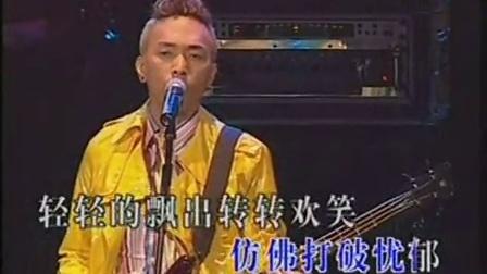 追忆(Live)(1)