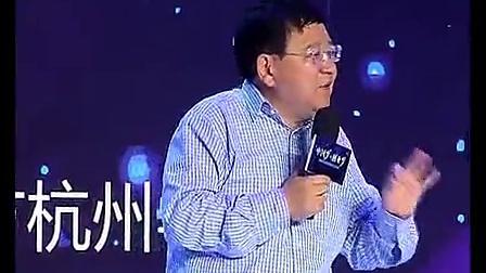 """新东方浙江大学""""中国梦创业梦""""主题演讲——徐小平_标清"""