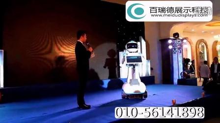 智能机器人活动