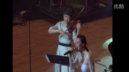 我願意 -姚珏‧香港弦樂團 ‧林欣彤