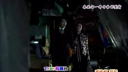 SBS电视剧《诱惑》OST2(勋颖CP)