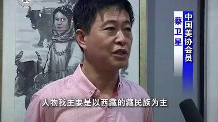 """""""蔡卫星、孟超作品联展""""在豫皖情艺术馆开展"""