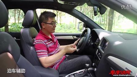 《车生活》试驾奥迪SQ5