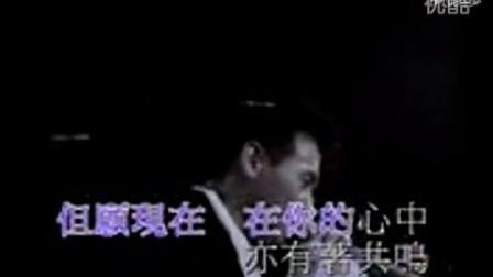 【高清】张学友 旧情绵绵  MV  【现场版】_高清
