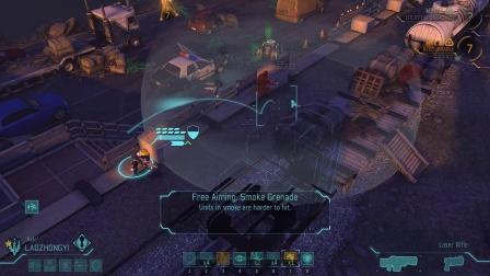 XCOM: Enemy Within, 第十八期,阿根廷绑架任务。