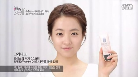 韩国女孩-化妆技巧(自然淡雅) 女生必看