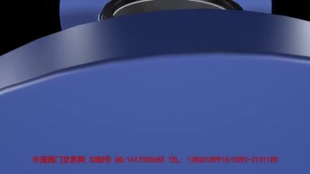 中国阀门交易网阀门3D动画作品
