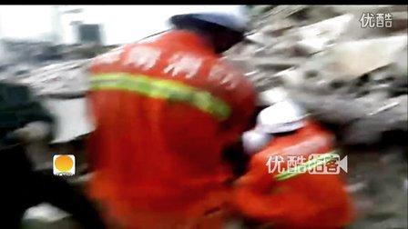 [拍客]实拍云南鲁甸6.5级地震房屋倒塌救援被埋人员现场