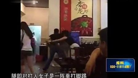 网络热传东城酒吧街群殴事件《今日一线 》