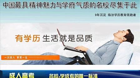 古县联招教育