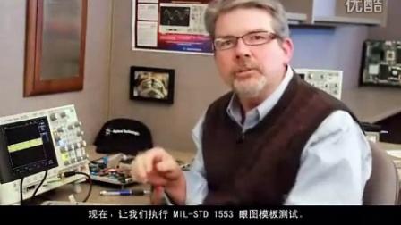 使用是德科技 Keysight示波器完成1553协议模板测试