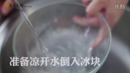 【易果厨房】夏日里的上海味道,怀旧糟卤小碟
