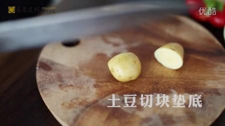 【易果厨房】不开火晚餐!沙拉 烤箱菜 蒸菜