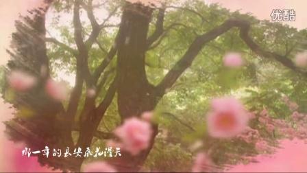 【古剑奇谭电视剧】【越苏】上邪