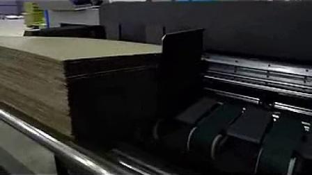深圳万德-无版印刷机WD250-4A
