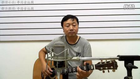 <亭海吉他园>--鲁海林吉他弹唱后会无期邓紫棋