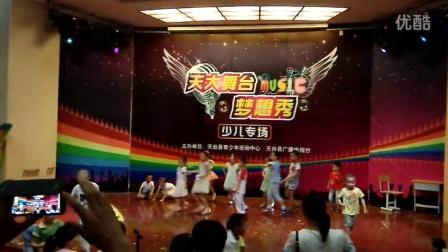 天台少年宫表演