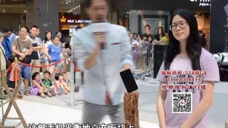 广州G4报道易术首届平衡展