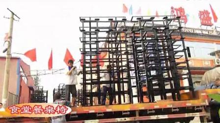 发往河北邯郸150套八人座铁支架餐桌发货