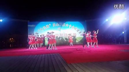 枞阳王家亭开心舞蹈健身队三人三步踩《万树繁花》
